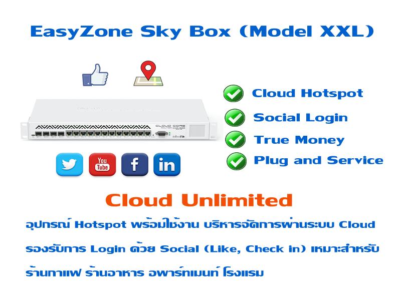 EasyZone Sky Box (Model XXL) พร้อม Social LOGIN